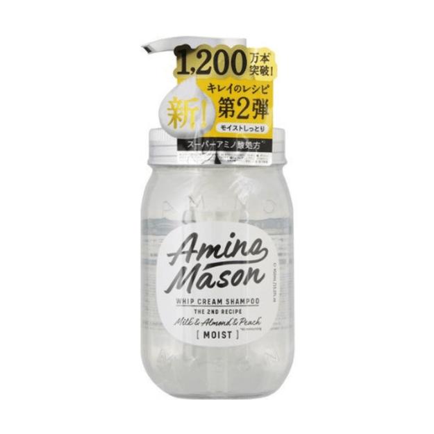 商品详情 - 日本 AMINO MASON 深层保湿洗发乳 牛奶樱桃杏仁味 450ml - image  0