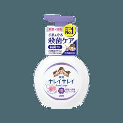 【勤洗双手】日本LION狮王 温和型泡沫洗手液 药用杀菌消毒 儿童洗手液 花香型 250ml
