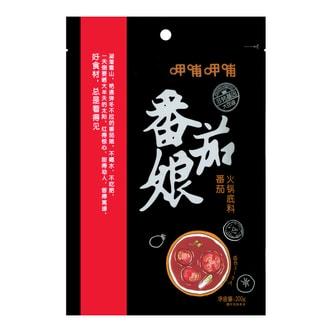 呷哺呷哺 番茄娘 番茄火锅底料  200g