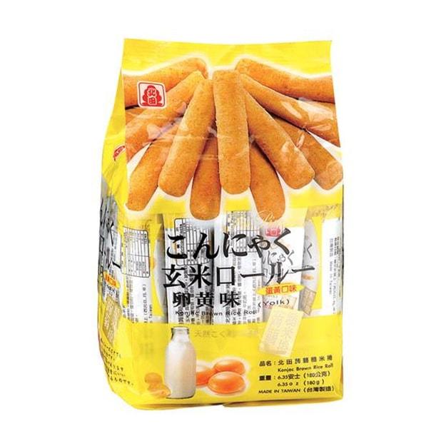 商品详情 - 北田蒟蒻糙米卷-蛋黃口味160g - image  0