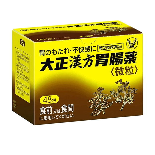 Product Detail - TAISHO Gastrointestinal Medicine(Chinese prescription) 48 Bags - image 0