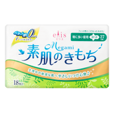 日本ELIS怡丽 MEGAMI 金装棉柔护翼卫生巾 日用型 27cm 18片入 针对敏感肌