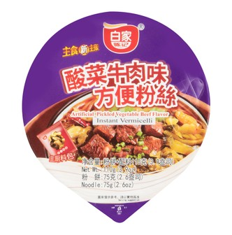 BAIJIA Artificial Pickled Vegetable Beef Flavor 110g