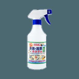 Super Shell Kitchen Mist Spray, 500ml