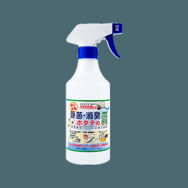 商品详情 - 日本汉方研究所 100%天然贝壳除菌除臭喷雾 500ml - image  0