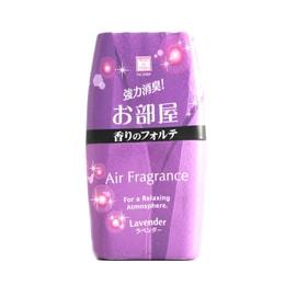 KOKUBO Room Air Fragrance Lavender Aroma 200ml