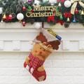 中国直邮 TIMESWOOD圣诞袜子圣诞装饰品节日用品礼品袜 麋鹿 1件