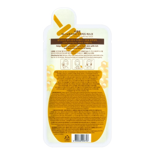 MEDIHEAL Honey Nutrient Mask 1sheet