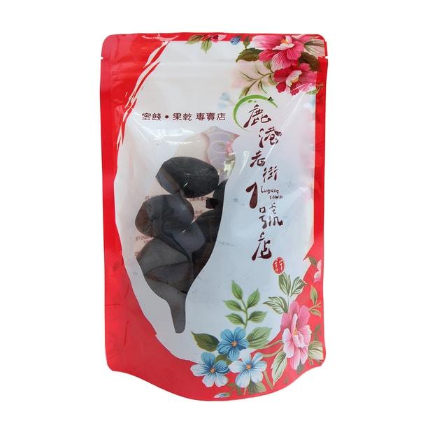 商品详情 - [台湾直邮] 鹿港老街1号店 化核橄榄(黑) 280g - image  0
