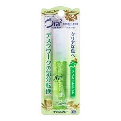 【明星同款】日本SUNSTAR ORA2 皓乐齿 口气清新喷雾 青葡萄薄荷味 6ml 永野芽郁 姜梓新代言