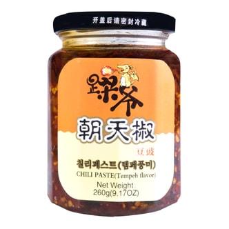 躁爷 朝天椒 豆豉 260g