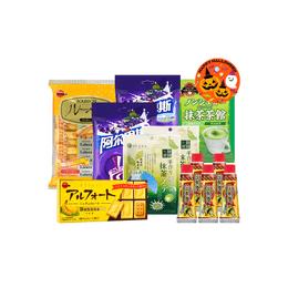 【Halloween Exclusive】Deluxe Treats Pack (Good for 30 kids)