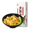 XIANGNIAN Instant Sliced Noodle 300g