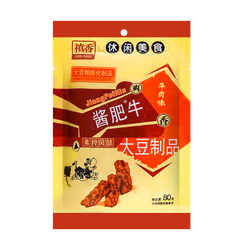 ZHEN XIANG Dried Bean Curd Snack Sauced Flavor 80g