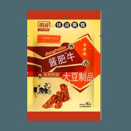 Dried Bean Curd Snack Sauced Flavor 80g