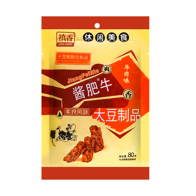 Product Detail - Dried Bean Curd Snack Sauced Flavor 80g - image  0