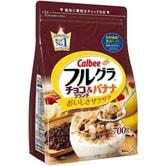 日本CALBEE卡乐比麦片 700g (巧克力脆心&香蕉)