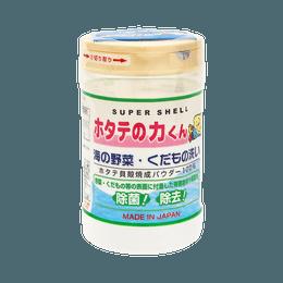 MIRACLE POWER 日本汉方研究所||贝壳粉蔬果清洗剂洗菜粉||90g