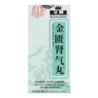 ROYAL KING Tong Ren Tang Herbal Supplement Jin Kui Shen Qi Wan 360 pills 72g