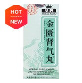 ROYAL KING Tong Ren Tang Herbal Supplement Jin Kui Shen Qi Wan 360 pills 72g