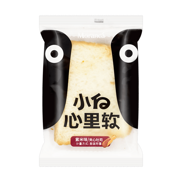 Product Detail - 【EXP 12/5/2020】MORANCA Toast with Purple Rice 50g - image 0