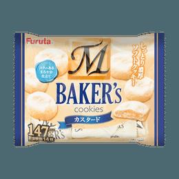 FURUTA M Baker's Custard Cookies 147g