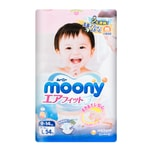 MOONY Baby Diaper Tape Type L Size 9-14kg 54pc