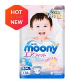 日本MOONY尤妮佳 通用婴儿尿不湿纸尿裤 L号 9-14kg 54片入