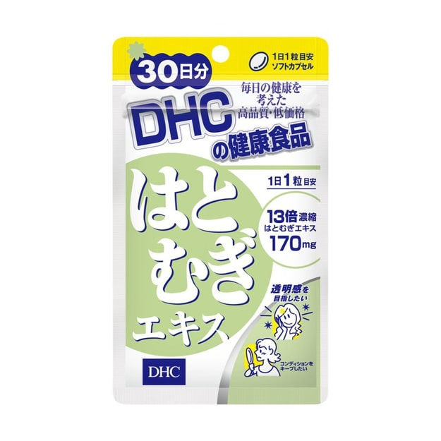 Product Detail - DHC Pearl Barley Extract 30 days 30 pills - image 0