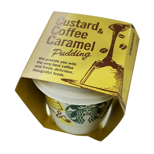 STARBUCKS Summer Limited Coffee Caramel Custard Pudding 1 cup