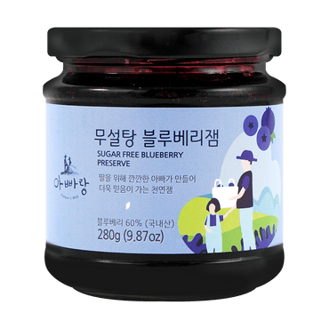 Sugar-Free Natural Jam For Kid Children Toddlers, Blueberry Preserve, 280g