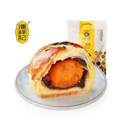 潘祥记 玫瑰蛋黄酥 6枚入 360g 云南老字号 整颗蛋黄 休闲零食 云南特产