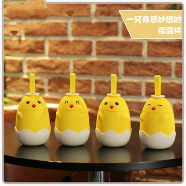 Product Detail - CAITONGCHANG Cute chick mug personality leakproof bottle milk cup stainless steel hand cup - image 0