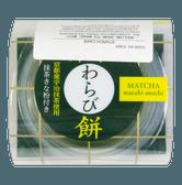 日本NAKAJIMA 中岛大祥堂 抹茶布丁 92.5g