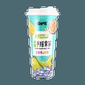 檬檬哒 手摇果茶 百香果柠檬 100g【Use by  2021-03-17 】
