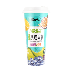 Hand Fruit Tea Passion Fruit Lemon 100g