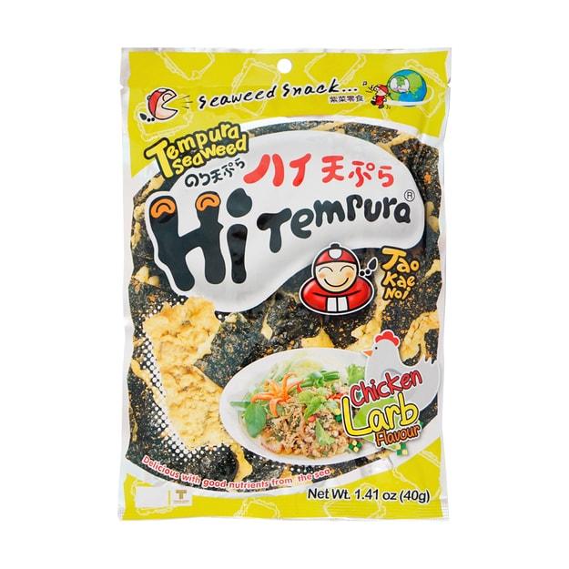 Product Detail - [GIFT] TAO KAE NOI Super Crispy Grilled Seaweed -Chicken Larb Flavor 40g - image 0