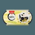 【临期特惠】生和堂 奶香绿豆龟苓膏 2杯入 444g
