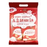 台湾九福 五香胡椒饼 200g