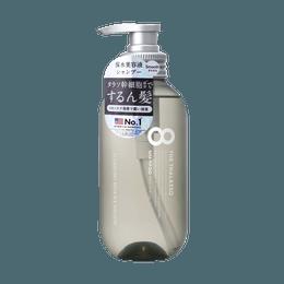 8 THE THALASSO Cleasing Repair & Smooth Serum Shampoo 475ml