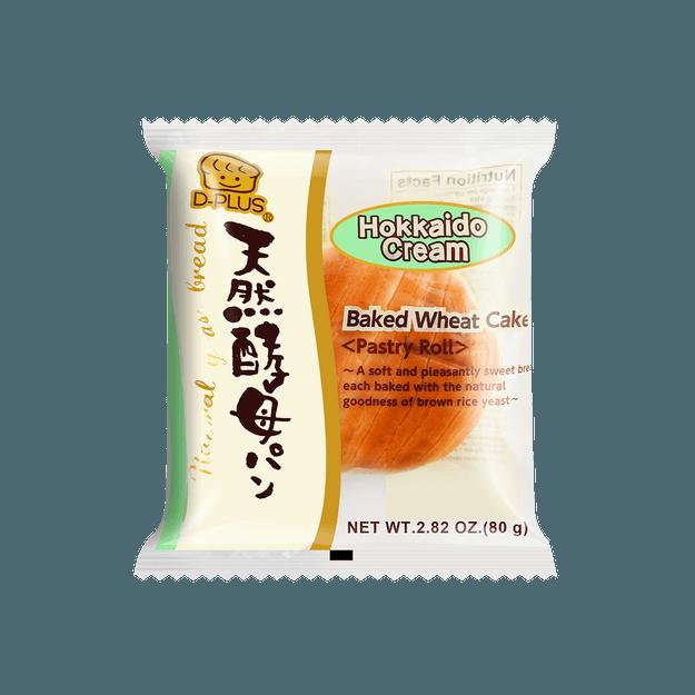 商品详情 - 【全美最低价】日本D-PLUS 天然酵母持久保鲜面包 北海道奶油味日本 80g - image  0