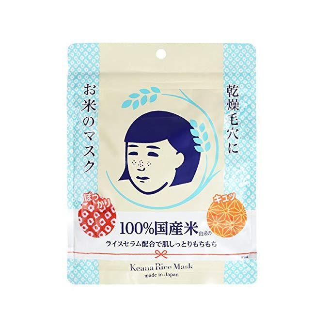 Yamibuy.com:Customer reviews:ISHIZAWA LAB Keana Nadeshiko Facial Treatment Rice Masks 10sheets