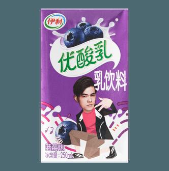 伊利 优酸乳 乳饮料 蓝莓味 250ml