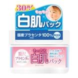 日本MICCOSMO WHITE LABEL 胎盘素无添加保湿白肌瞬效面霜 130g