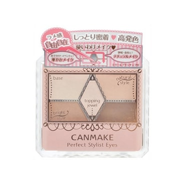 CANMAKE Perfect Stylist Eyes #02 Baby Beige