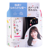 KRACIE ICHIKAMI Smooth Care Shampoo and Conditioner 480g+480ml