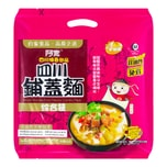 BAIJIA Broad Noodle Four Flavors Combo Pack 414g