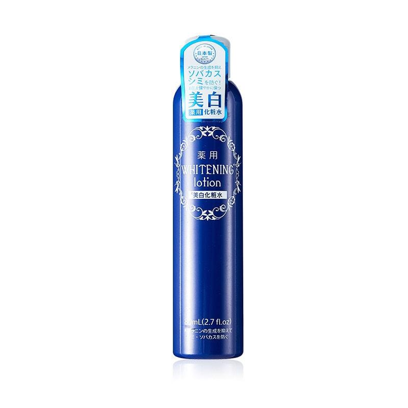 【日本直邮】 DASIO 大创 蓝色升级款胎盘素 美白化妆水 新版 80ml 怎么样 - 亚米网