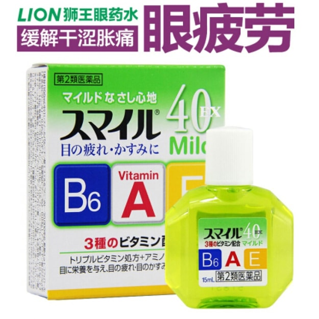 Product Detail - LION Smile 40EX Green Eye Drops 13ml - image 0