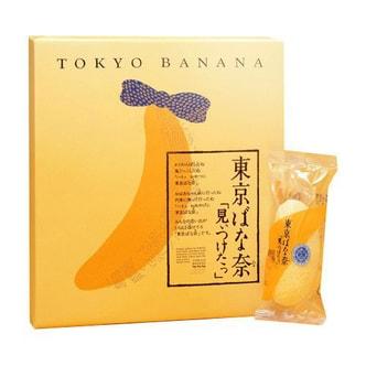 [日本直邮] 日本名果 TOKYO BANANA东京香蕉蛋糕 原味 8枚装